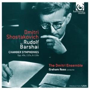 Shostakovich Barshai disc image